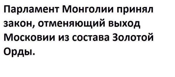 """Путинские марионетки """"национализировали"""" газопроводы частных компаний в аннексированном Крыму - Цензор.НЕТ 701"""