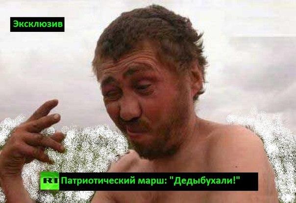 """СБУ задержала террориста """"ДНР"""" по прозвищу Термик - Цензор.НЕТ 9255"""