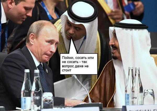 Страны G7 предупредили Путина о новых санкциях из-за Украины, - The Financial Times - Цензор.НЕТ 2322