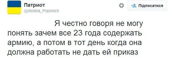 """Обычные граждане будут для нас """"живым щитом"""", - журналист провел сутки в лагере луганских сепаратистов - Цензор.НЕТ 7678"""