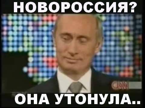Террористы стянули силы в Донецк: в городе слышны взрывы и стрельба, - очевидцы - Цензор.НЕТ 1585