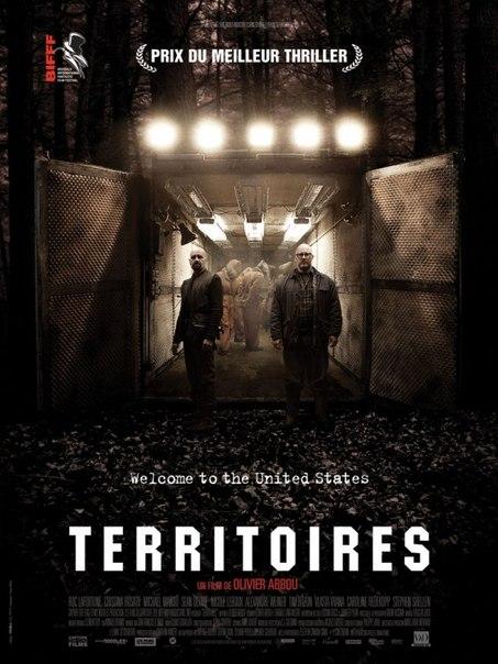 Территории (2010)