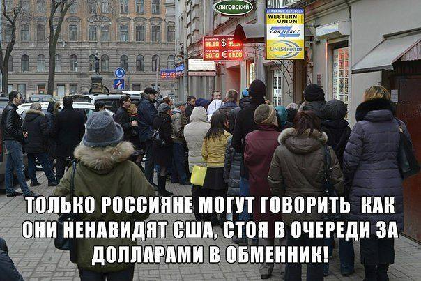 """Террористы отказались от действий наступательного характера на Старогнатовском плацдарме, - """"ИС"""" - Цензор.НЕТ 4423"""