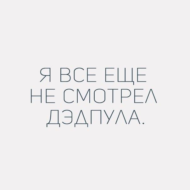 Вы должны кое-что узнать обо мне.