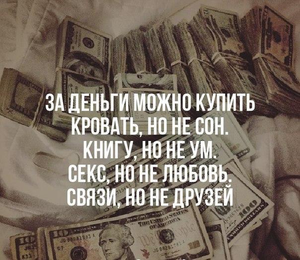 http://cs7050.vk.me/c540105/v540105274/252a6/UvZNdMET9v4.jpg