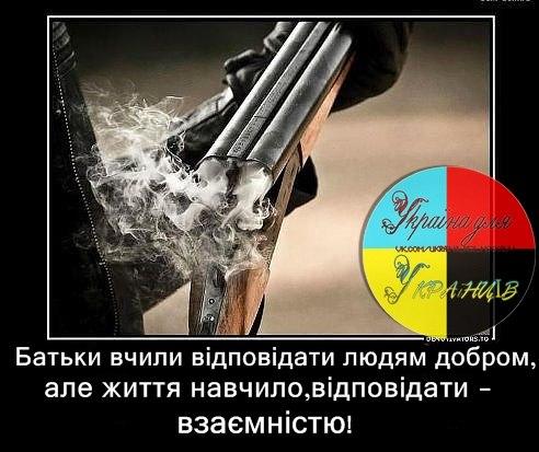 России надо отказаться от военных авантюр и попыток лишить соседей независимости, - Явлинский - Цензор.НЕТ 4091