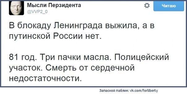 Из-за антиукраинской пропаганды Литва приостановила вещание телеканала РТР-Планета - Цензор.НЕТ 5821
