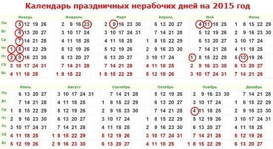 http://cs14109.vk.me/c540105/v540105279/1847d/anS-QdBpnjk.jpg