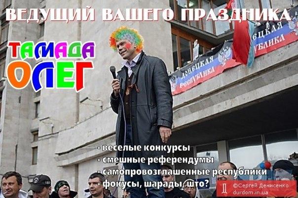 Донецкая область самостоятельно не проживет и двух недель, - Тарута - Цензор.НЕТ 8847