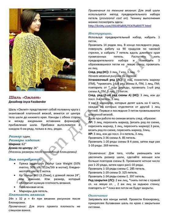 Международные конкурсы инструментального исполнительства