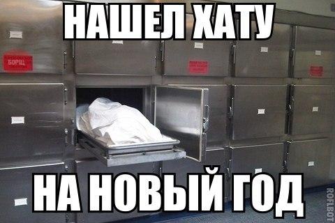 """Террористы 8 раз атаковали """"киборгов"""" в аэропорту Донецка. Все нападения отбиты, - СНБО - Цензор.НЕТ 3591"""
