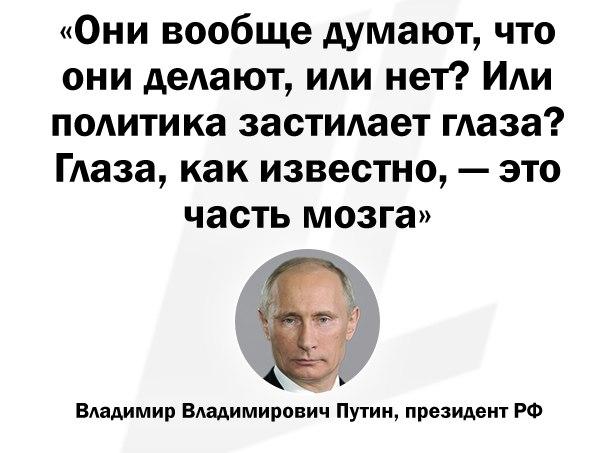 СБУ обнародовала новые доказательства поставок Россией вооружения боевикам на Донбассе - Цензор.НЕТ 6234