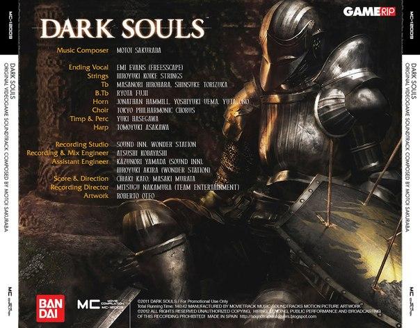 Как сделать нормальное управление в dark souls