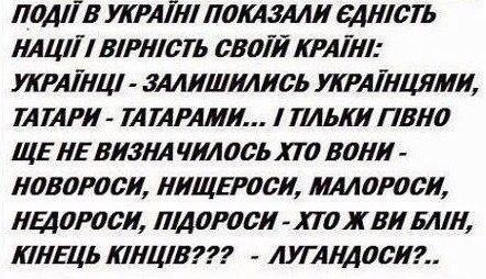 """Террористы """"ДНР"""" удалили все видеозаписи журналистов российского """"Дождя"""" - Цензор.НЕТ 6379"""
