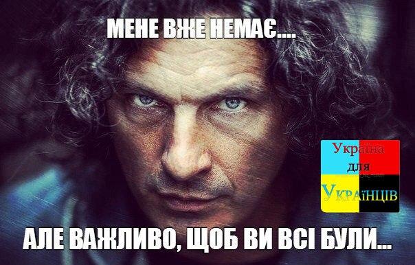 """""""Если Юра Енакиевский до сих пор контролирует рынок """"7 километр"""", а в Украину возвращается """"смотрящий"""" Аврамов, то на это кто-то дал """"добро"""", - Шкиряк - Цензор.НЕТ 9328"""