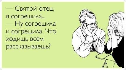 http://cs14115.vk.me/c540105/v540105404/1395/qPpI7ysZW68.jpg