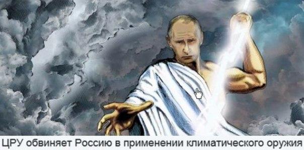 новости украины сегодня новости россии