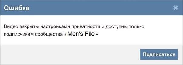 vk.com/mensfile