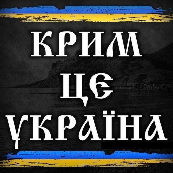 """Меркель: """"Мы не забудем аннексию Крыма. Этот акт поставил под сомнение европейский мирный порядок"""" - Цензор.НЕТ 9579"""
