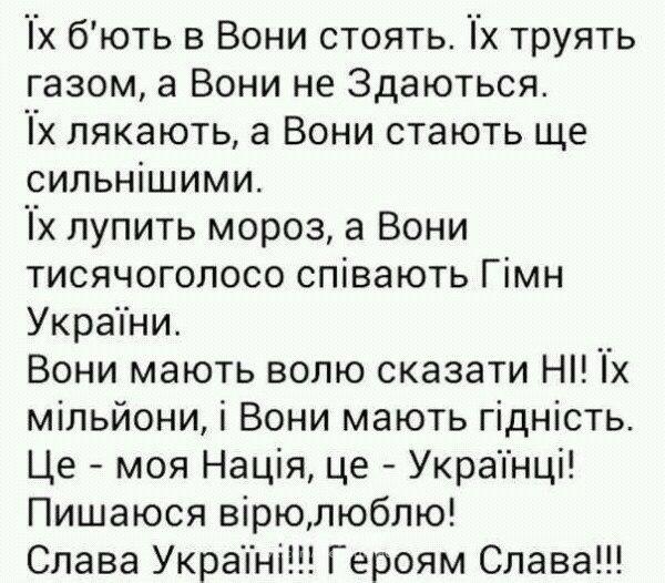 ОБСЕ зафиксировала 10 330 взрывов в Донецкой области 31 января - Цензор.НЕТ 2505