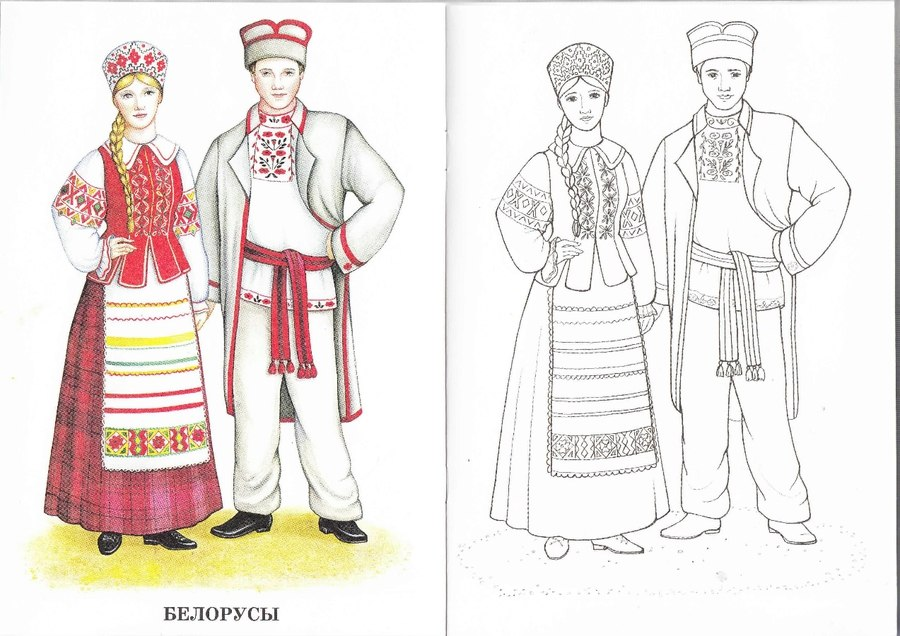 Национальные русские костюмы раскраска