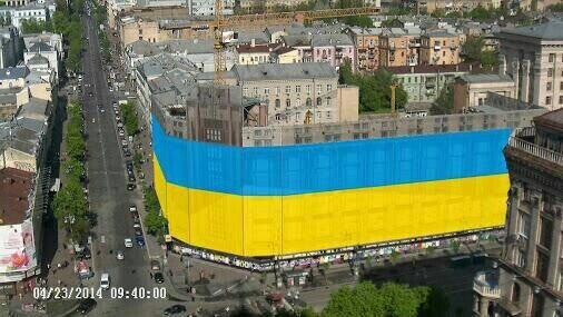 Президент ПАСЕ: Наши приоритеты - Украина, Украина, и еще раз Украина - Цензор.НЕТ 8069