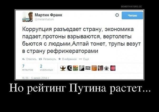 Краматорский детдом против эвакуации из Украины. Просит просто прекратить стрелять - Цензор.НЕТ 6368