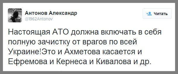 """""""Бой идет, зачистка полным ходом. Давно так весело не было"""", - комбат с позывным """"Черный"""" из Донецкого аэропорта - Цензор.НЕТ 5780"""