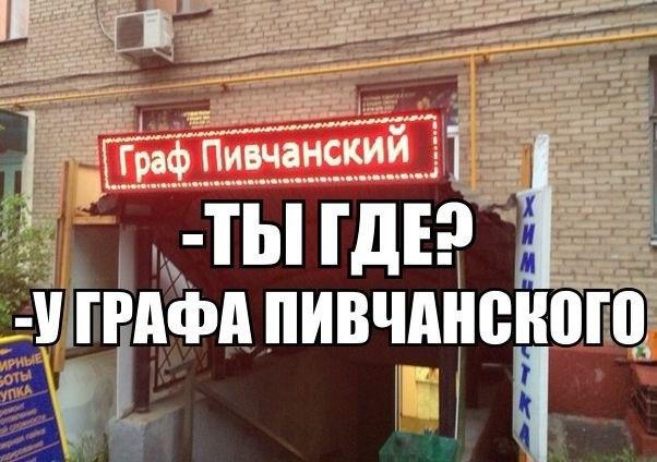 Сегодня каждый мужчина может себе позволить)