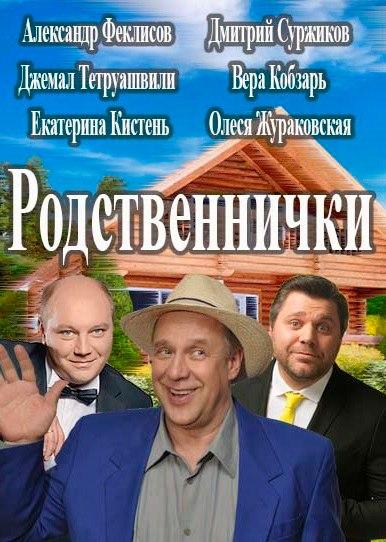 Русские актеры жанра для взрослых онлайн в хорошем hd 1080 качестве фотоография