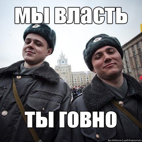 Украина готовит против России иски в Международный суд ООН за финансирование террористов, - Петренко - Цензор.НЕТ 4610