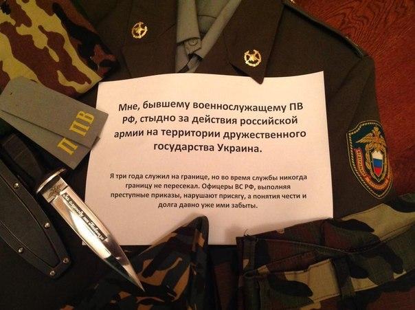 Наблюдатели ОБСЕ сообщили об обстрелах террористами Счастья - Цензор.НЕТ 9801
