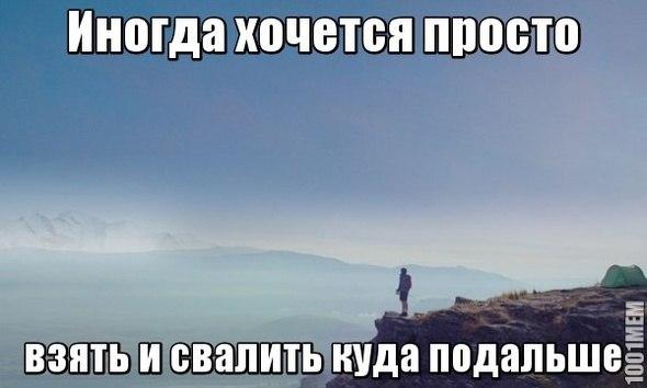 http://cs14115.vk.me/c540105/v540105543/10347/AkxSbXBsAp4.jpg