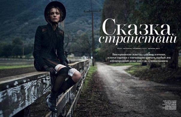Сербская модель Мина Цветкович (Mina Cvetkovic) объединилась с фотографом Натаниэлем Гольдбергом (Nathaniel Goldberg) для истории