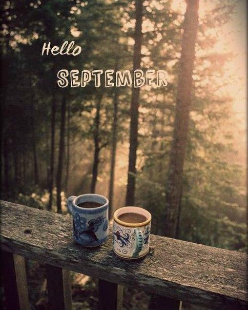 сентябрь..любимое время года...люблю дождь...наверно родилась,когда он шел...
