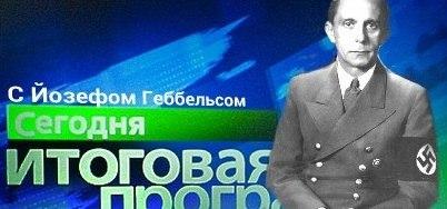 Нацсовет ответил рупору Кремля относительно отключения российских телеканалов - Цензор.НЕТ 7684