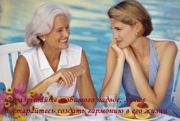 Мама люда - vinfact ru