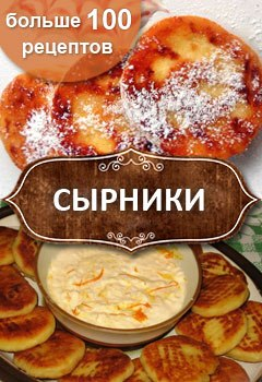 www.russianfood.com/recipes/bytype/?fid=305