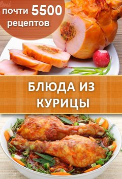 www.russianfood.com/recipes/bytype/?fid=933