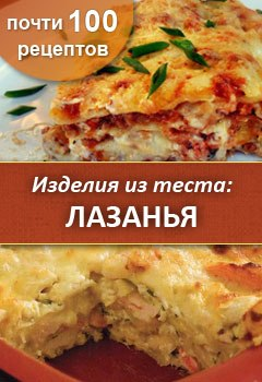 www.russianfood.com/recipes/bytype/?fid=659