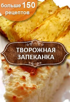 www.russianfood.com/recipes/bytype/?fid=598
