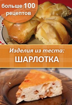 www.russianfood.com/recipes/bytype/?fid=472
