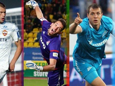 Гилерме, Березуцкий и Дзюба – в тройке финалистов на звание «Джентельмен года»!