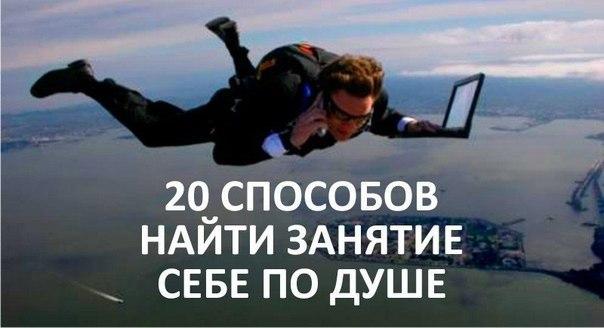 20-sposobov-nayti-zanatie-sebe-podushe