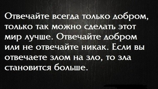 Уметь бы всегда так делать)