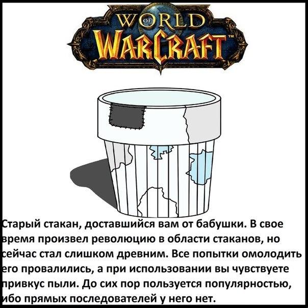 Современные игры на примере Стакана