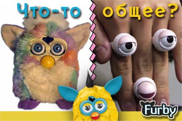 Furby – умная игрушка Русифицированный вариант