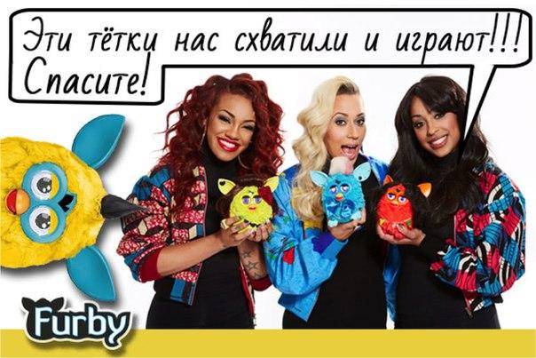 Интерактивая игрушка ФЁРБИ - Страница 31 - Littleone