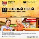 Светлана Шукшина из города Москва