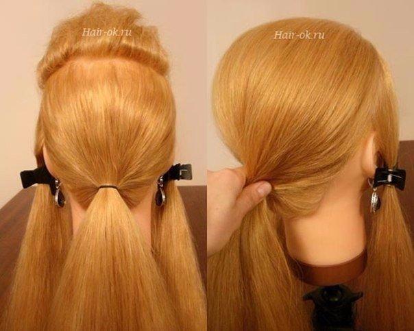Как сделать объем на затылке на длинные волосы